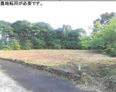 福知山市 土地 売物件
